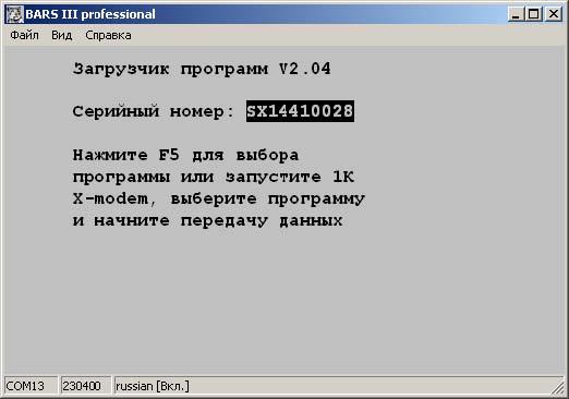Программа Для Диагностического Сканера Bars 4